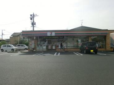 セブンイレブン 伊勢丘5丁目店の画像1
