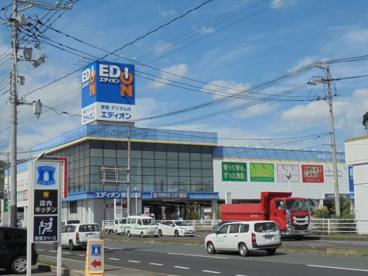 エディオン 東福山店の画像1