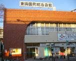 尼崎市役所 阪急園田証明コーナー