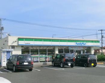 ファミリーマート 福山春日町店の画像1