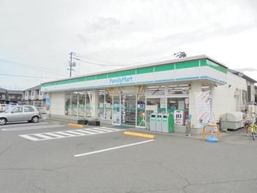 ファミリーマート 福山引野町店の画像1