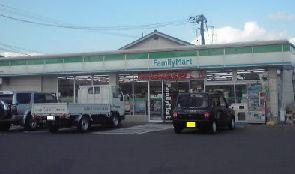 ファミリーマート 福山引野町店の画像2