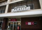 KOHYO(コーヨー)諏訪の森店