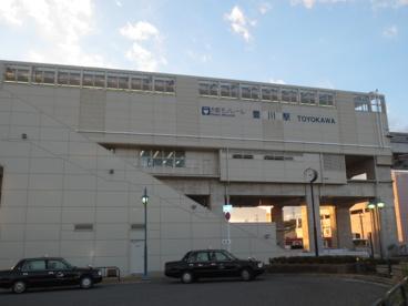 大阪モノレール彩都線 豊川駅の画像1