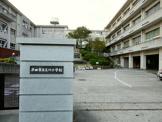 乙川小学校