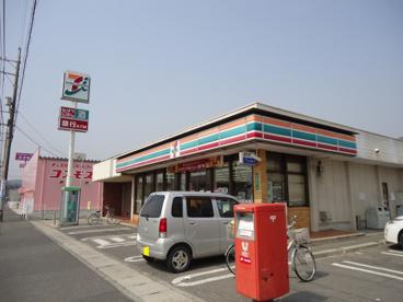 セブンイレブン 福山山手店の画像1
