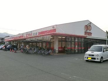 エブリイ 川口店の画像1