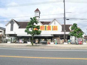 オンリーワン 沖野上店の画像1