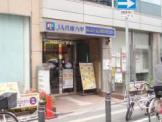 JA兵庫六甲尼崎支店
