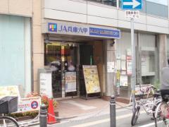 JA兵庫六甲尼崎支店の画像1