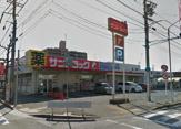 サンドラッグ油屋店