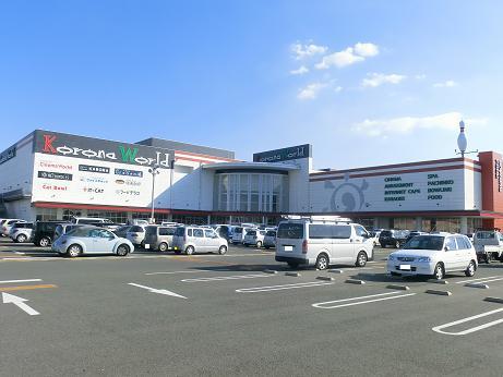 福山コロナワールドの画像