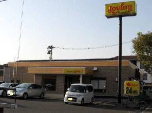 ジョイフル 西新涯店の画像1
