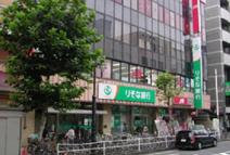 りそな銀行 津田沼支店