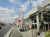 尼崎信用金庫稲野支店