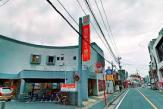 西日本シティ銀行 井尻支店