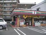 セブンイレブン博多諸岡店