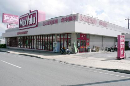マックスバリュめかる店の画像1