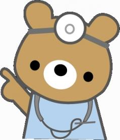 中津動物病院の画像1