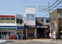小田急江ノ島線『桜ヶ丘』駅