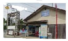 浜寺公園駅の画像1
