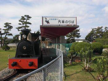 浜寺公園の画像5