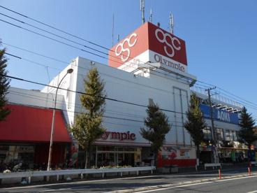 オリンピック 川崎鹿島田店の画像1