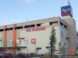 イトーヨーカドー アリオ鳳店の画像1