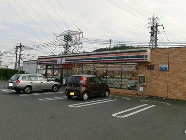 セブンイレブン 福山新涯大橋西店の画像1