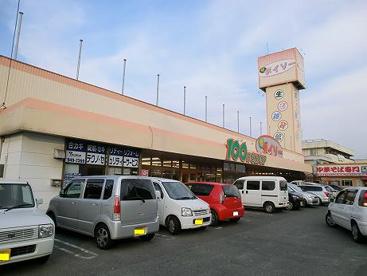 ダイソー ふくやま川口店の画像1