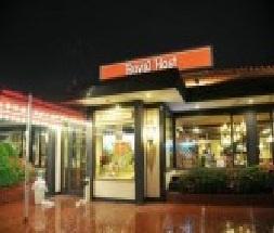 ロイヤルホスト 堺石津川店の画像1