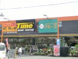 ホームセンタータイム多治米店
