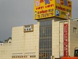 リサイクルタウン 泉北店