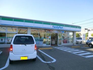ファミリーマート 沖野上店の画像1