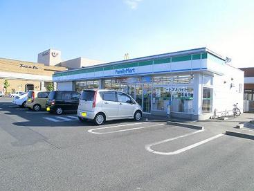 ファミリーマート 新涯中央店の画像1
