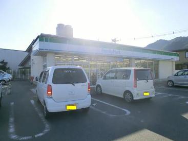 ファミリーマート 福山水呑店の画像1