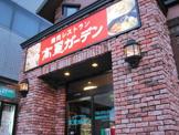 高麗ガーデン 浜寺店