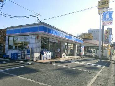 ローソン 沖野上店の画像1