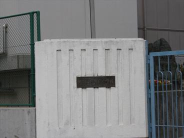 江井島中学校の画像1