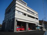 福山地区消防組合 北消防署