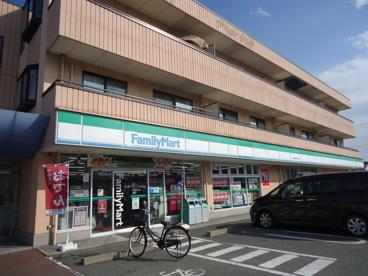 ファミリーマート 多治米5丁目店の画像1