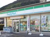 ファミリーマート 福山鞆の浦店