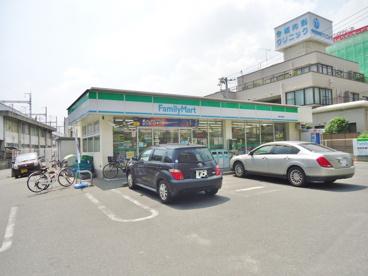 ファミリーマート 福山西町店の画像1