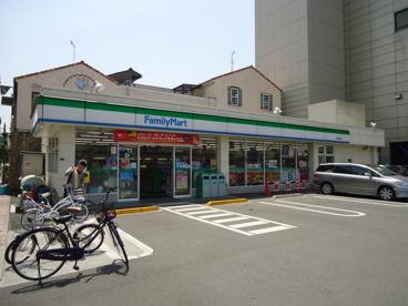 ファミリーマート 福山霞町店の画像1