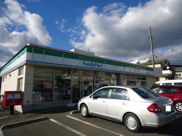 ファミリーマート 福山木之庄店の画像1