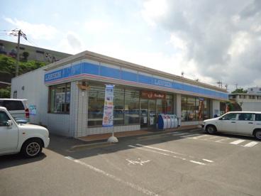ローソン 福山箕沖町店の画像1