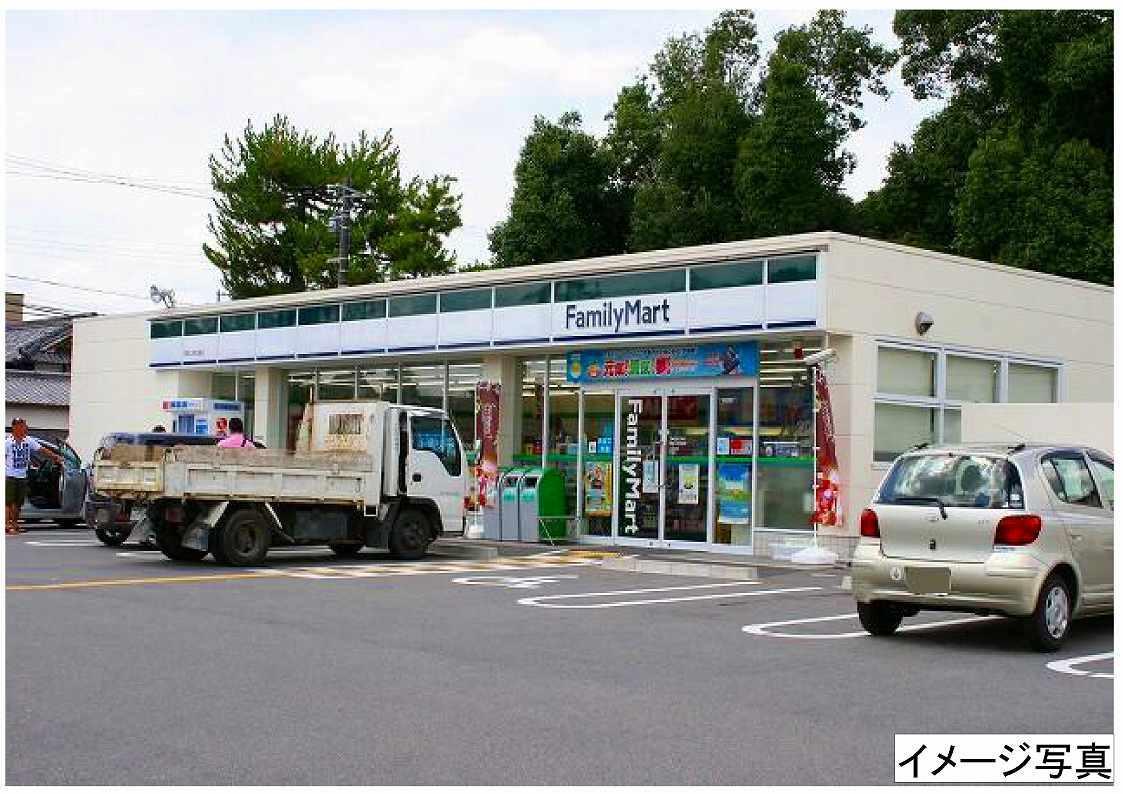 ファミリーマート 北郡山店の画像