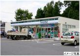 ファミリーマート 北郡山店