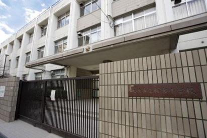 大阪市立 桜宮小学校の画像1