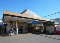 小田急江ノ島線『本鵠沼』駅